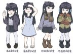 4girls black_eyes black_hair blue_dress blush_stickers boots bow brown_footwear brown_gloves brown_scarf bseibutsu commentary_request cookie_(touhou) dress earmuffs earrings flip-flops gloves grey_legwear hair_bow jewelry multiple_girls multiple_persona pleated_skirt red_scarf sandals scarf shunga_youkyu sidelocks skirt sleeves_past_wrists star_(symbol) star_earrings star_sapphire sweatshirt touhou translation_request