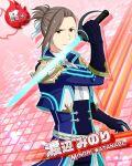 brown_eyes brown_hair character_name idolmaster idolmaster_side-m jacket short_hair sword watanabe_minori