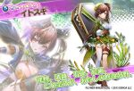 1girl asymmetrical_legwear breasts brown_eyes brown_footwear brown_hair character_name coffin copyright_name costume_request cypress_(flower_knight_girl) dmm floral_background flower_knight_girl full_body hair_ribbon headwear_request large_breasts looking_at_viewer multiple_views object_namesake official_art projected_inset ribbon standing star_(symbol) white_legwear