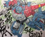 autobot blue_eyes character_name god_ginrai highres mecha mechanical_wings no_humans open_hand science_fiction shoulder_cannon solo traditional_media transformers transformers_super-god_masterforce tsushima_naoto wings