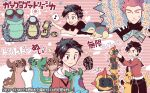 2boys black_hair black_pants black_shirt blush closed_mouth commentary_request cyndaquil ethan_(pokemon) falinks gastrodon gastrodon_(east) gastrodon_(west) holding holding_pokemon hood hood_down jacket lance_(pokemon) male_focus multiple_boys musical_note palpitoad pants pokemon pokemon_(creature) pokemon_(game) pokemon_hgss red_jacket seismitoad shirt short_hair short_sleeves smile spoken_musical_note sweatdrop t-shirt translation_request tympole xichii