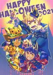 2021 3boys barry_(pokemon) capelet closed_mouth commentary_request cup dark-skinned_male dark_skin food food_on_face gloves grin happy_halloween hat hau_(pokemon) highres holding holding_cup hop_(pokemon) komame_(st_beans) male_focus mouth_pull multiple_boys open_mouth orange_headwear pokemon pokemon_(game) pokemon_dppt pokemon_ears pokemon_sm pokemon_swsh red_capelet shiny smile tail teeth tongue twitter_username upper_teeth