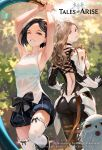 2girls armor arms_up ass black_hair brown_hair copyright copyright_name cross-laced_clothes daigo_okumura fururu_(tales) highres hose kisara_(tales) looking_back multiple_girls official_art rinwell_(tales) second-party_source short_hair short_shorts shorts smile tales_of_(series) tales_of_arise tank_top thigh-highs water wet white_legwear