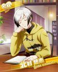 character_name closed_eyes dress idolmaster idolmaster_side-m kitamura_sora short_hair white_hair