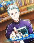 character_name dress idolmaster idolmaster_side-m kuzunoha_amehiko red_eyes short_hair white_hair