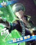 blue_eyes character_name idolmaster idolmaster_side-m jacket kuzunoha_amehiko short_hair white_hair