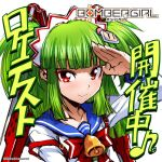 1girl arm_up beatmania beatmania_iidx bombergirl bombergirl573 eyebrows_visible_through_hair green_hair hishimiya_tsugaru looking_at_viewer medium_hair official_art red_eyes salute short_twintails solo translation_request twintails upper_body