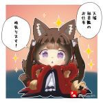 1girl amagi-chan_(azur_lane) animal_ears azur_lane bangs blush brown_hair chibi commentary_request eyebrows_visible_through_hair eyeshadow fox_ears fox_girl fox_tail hair_ornament japanese_clothes kimono looking_at_viewer makeup multiple_tails tail taisa_(kari) thick_eyebrows translation_request twintails violet_eyes