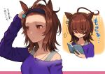 ... 1girl agnes_tachyon_(umamusume) ahoge animal_ears bangs bangs_pinned_back blush book brown_hair closed_eyes closed_mouth commentary_request earrings eyes_visible_through_hair hairband holding holding_book horse_ears jewelry long_sleeves medium_hair multiple_views nazuka_(mikkamisaki) necklace open_book purple_shirt red_eyes shirt single_earring solo spoken_ellipsis tank_top translation_request umamusume white_background