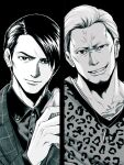2boys akutsu_daimu anger_vein animal_print bangs closed_mouth collared_shirt czduf_(mutton) dress_shirt earrings facial_hair goatee greyscale grin hand_up handkerchief highres holding_handkerchief jacket jewelry leopard_print looking_at_viewer lost_judgment male_focus monochrome multiple_boys necklace shirt short_hair simple_background single_earring smile souma_kazuki split_screen swept_bangs