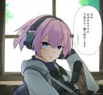 1girl absurdres artist_name bag black_vest blue_eyes blue_sweater blush commentary_request eyebrows_visible_through_hair grey_jacket gun handbag headgear highres jacket kantai_collection open_mouth pink_hair rifle shiranui_(kancolle) short_hair sigure-zzzz solo sweater upper_body vest weapon