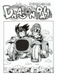 2boys aircraft beard black_eyes black_hair black_jacket black_wristband border cheekbones closed_mouth clouds copyright_name dragon_ball dragon_ball_(classic) facial_hair gloves goggles goggles_on_head grey_gloves greyscale hair_strand happy helmet highres hill jacket male_focus messy_hair monochrome multiple_boys mustache muten_roushi neckerchief nyoibo outdoors pipe pipe_in_mouth side-by-side sideways_glance sky smile son_goku spiky_hair thick_eyebrows toriyama_akira tree weapon white_border wristband