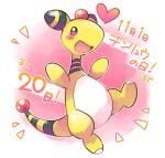 :d ampharos arms_up blush commentary_request heart no_humans open_mouth outline pokemon pokemon_(creature) signature smile solo tansho tongue translation_request