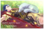 1boy 1other alternate_costume alternate_hairstyle animal armor blue_hair breastplate cape character_name closed_mouth crescent cu_chulainn_(fate) cu_chulainn_(fate/stay_night) dog english_text fate/stay_night fate_(series) gae_bolg_(fate) gold grass hair_down happy_birthday highres jewelry long_hair looking_at_another looking_down lying male_focus muscular muscular_male necklace on_back outdoors red_cape red_eyes short_sleeves sleeping smile spiky_hair tail uguisu_(sugardollhomelif) white_fur wolf