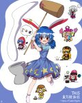>_< ... 6+girls :d absurdres ambiguous_red_liquid american_flag_dress american_flag_legwear animal_ears bangs black_dress black_shirt blonde_hair blue_background blue_dress brown_dress brown_headwear chaleu chibi chibi_inset closed_eyes clothes_writing clownpiece copyright_name covered_mouth crescent_print doremy_sweet dream_soul dress earclip earth_(ornament) eating eyebrows_visible_through_hair fang food full_body grey_hair grey_wings hat headdress headphones hecatia_lapislazuli highres holding holding_torch jacket jester_cap junko_(touhou) kine kishin_sagume legacy_of_lunatic_kingdom long_hair long_sleeves looking_at_viewer low_twintails mallet mochi mochi_trail moon_(ornament) multicolored multicolored_clothes multicolored_dress multiple_girls nightcap off-shoulder_shirt off_shoulder open_mouth orange_hair orange_shirt polka_dot_headwear polos_crown pom_pom_(clothes) puffy_short_sleeves puffy_sleeves purple_dress purple_headwear rabbit_ears red_eyes red_headwear red_neckwear redhead ringo_(touhou) seiran_(touhou) shirt short_hair short_sleeves shorts signature single_wing smile socks spoken_ellipsis star_(symbol) star_print striped striped_dress striped_legwear sunglasses t-shirt tabard tail tapir_tail thought_bubble torch touhou twintails wings yellow_shorts