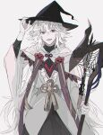 1boy :d ebanoniwa fang fate/grand_order fate_(series) hat highres holding holding_staff long_hair long_sleeves looking_at_viewer male_focus merlin_(fate) open_mouth robe simple_background skin_fang smile solo staff very_long_hair violet_eyes white_background white_hair wide_sleeves witch_hat