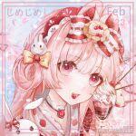 highres original pink_theme qiu_jin sample