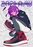 1girl absurdres alternate_costume bangs black_hoodie blush commentary_request earrings english_text grin highres hood hoodie jacket jewelry lace long_hair long_sleeves looking_at_viewer mizoreshi pants product_placement purple_hair red_eyes red_footwear reisen_udongein_inaba shoes sidelocks smile sneakers solo squatting touhou track_pants