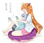 2girls ahoge amane_kanata bangs barefoot blonde_hair blunt_bangs closed_eyes dragon_girl dragon_horns dragon_tail from_side hololive horns hosimaru indian_style kiryu_coco long_hair multiple_girls nintendo_switch open_mouth playing_games silver_hair sitting sitting_on_lap sitting_on_person smile tail translated very_long_hair violet_eyes