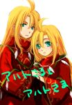 2boys ahat_(ragnarok_online) bangs blonde_hair blue_eyes closed_mouth colored_eyelashes commentary_request cowboy_shot dual_persona eyebrows_visible_through_hair hair_between_eyes highres holding_hands long_hair looking_at_viewer male_focus manoji multiple_boys open_mouth ragnarok_online red_robe simple_background translation_request white_background younger