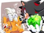 2boys ^^^ animal_ears animal_nose black_hair blue_eyes blush body_fur border brown_background chaos_emerald commentary_request fang fox_boy fox_ears fox_tail from_behind furry furry_male gem gloves hedgehog_ears hedgehog_tail holding holding_gem looking_at_another looking_at_viewer looking_back male_focus misuta710 multicolored_hair multiple_boys multiple_tails open_mouth orange_fur orange_hair outside_border profile redhead shadow_the_hedgehog simple_background sonic_(series) sonic_adventure_2 sonic_the_hedgehog sonic_the_hedgehog_2 sparkle streaked_hair sweat tail tail_grab tails_(sonic) teeth translation_request two-tone_hair wavy_mouth white_border white_gloves white_hair