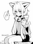 1girl ahoge animal_ears arknights blush coat ear_blush extra_ears eyebrows_visible_through_hair feet_out_of_frame fox_ears greyscale highres holding looking_at_viewer monochrome oripathy_lesion_(arknights) shirt short_hair simple_background sitting skirt solo speech_bubble sussurro_(arknights) translation_request twitter_username white_background yom_(ymayma00ss) zipper