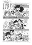 1boy 4girls animal_ears captain_(kemono_friends) cat_(kemono_friends) cat_ears cat_girl cat_tail collared_shirt dog_(mixed_breed)_(kemono_friends) dog_(shiba_inu)_(kemono_friends) dog_ears dog_girl dog_tail eyebrows_visible_through_hair greyscale harness highres jacket kemono_friends kemono_friends_3 kotobuki_(tiny_life) licking monochrome multiple_girls pleated_skirt shirt short_hair short_sleeves shorts siberian_husky_(kemono_friends) skirt tail uniform