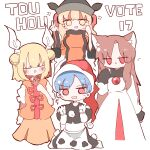 4girls absurdres animal_ears bangs black_dress blonde_hair blue_hair blush boots brown_hair cape closed_eyes closed_mouth detached_sleeves doremy_sweet double_bun dress eyebrows_visible_through_hair gem hair_between_eyes hair_ribbon hand_up hands_up hat highres imaizumi_kagerou jewelry joutouguu_mayumi long_hair long_sleeves looking_at_viewer matara_okina multiple_girls open_mouth pink_eyes pom_pom_(clothes) puffy_short_sleeves puffy_sleeves red_eyes red_headwear ribbon shirt short_hair short_sleeves simple_background skirt smile standing star_(symbol) tail takeyasu510 touhou v white_background white_dress white_ribbon wide_sleeves wolf_ears wolf_tail