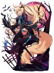 1girl animal_ears arknights bat blemishine_(arknights) blemishine_(moon_catastrborn)_(arknights) blonde_hair boots fence full_moon highres horse_ears horse_tail long_hair moon one_eye_closed ponytail smile sword tail thigh-highs thigh_boots vegetable_osamuta weapon yellow_eyes