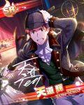 character_name hat idolmaster idolmaster_side-m jacket red_eyes redhead short_hair smile tendou_teru