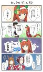 1boy 3girls 4girls animal_ears aqua_eyes brown_hair closed_eyes closed_mouth commentary_request ear_covers eyebrows_visible_through_hair grass_wonder_(umamusume) hand_on_own_cheek hand_on_own_face highres hime_cut horse_ears horse_girl horse_tail jacket long_sleeves multicolored multicolored_clothes multicolored_hair multicolored_jacket multiple_girls negahami open_mouth orange_hair red_jacket short_hair silence_suzuka_(umamusume) smile special_week_(umamusume) tail track_jacket trainer_(umamusume) translation_request two-tone_hair two-tone_jacket umamusume violet_eyes white_hair
