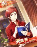 character_name dress idolmaster idolmaster_side-m long_hair red_eyes redhead smile tendou_teru