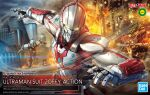 2boys bandai box_art building character_name city copyright_name fire looking_ahead multiple_boys official_art open_hand power_armor road_sign science_fiction sign sparks stop_sign ultra_series ultraman ultraman_(hero's_comics) ultraman_suit yellow_eyes zoffy_(ultra_series)