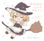 1girl ;d apron bangs black_headwear black_skirt black_vest blonde_hair blush bow broom broom_riding brown_footwear buttons character_name chibi commentary_request frilled_apron frilled_hat frilled_skirt frills hair_between_eyes hair_bow hat hat_bow holding kirisame_marisa long_hair one_eye_closed open_mouth puffy_short_sleeves puffy_sleeves sakurasaka shirt shoes short_sleeves simple_background skirt skirt_set smile solo star_(symbol) starry_background touhou translation_request vest waist_apron wavy_hair white_apron white_background white_bow white_shirt witch witch_hat yellow_eyes