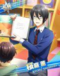 black_hair blue_eyes character_name dress idolmaster idolmaster_side-m sakuraba_kaoru short_hair