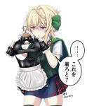 1girl badge blonde_hair blue_neckwear blue_skirt braid braided_bun cape commentary_request dress_shirt green_cape green_vest highres holding holding_clothes kantai_collection long_hair necktie perth_(kancolle) plaid plaid_skirt pleated_skirt school_uniform shirt short_sleeves simple_background skirt solo tk8d32 translation_request vest violet_eyes white_background white_shirt