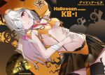1girl ash_arms bandage_over_one_eye bandaged_arm bandages bangs bikini black_skirt breasts commentary_request cyrillic english_text halloween halloween_costume highres kv-1_(ash_arms) long_hair looking_at_viewer lying medium_breasts miniskirt on_back orange_bikini orange_headwear parted_lips partial_commentary partially_translated pumpkin_hat red_eyes russian_text silver_hair skirt solo star_(symbol) swimsuit translation_request twitter_username