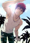 1boy commentary_request eyebrows grin jewelry kagami_taiga kuroko_no_basuke leaning_to_the_side male_focus necklace outdoors palm_tree pants red_eyes redhead ring_necklace shirt short_hair smile solo sun tank_top toned toned_male torisu tree white_shirt