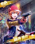 aoi_yusuke character_name gun idolmaster idolmaster_side-m jacket orange_hair short_hair yellow_eyes