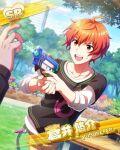 aoi_yusuke character_name dress idolmaster idolmaster_side-m orange_hair short_hair smile yellow_eyes