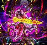 absurdres biceps body_fur boyerjorys colored_skin dragon_ball dragon_ball_heroes earrings energy_sword fu_(dragon_ball) hair_pulled_back hair_slicked_back highres jewelry monkey_boy monkey_tail no_nipples potara_earrings purple_skin red_fur saiyan spiky_hair super_full_power_saiyan_4_limit_breaker super_saiyan super_saiyan_4 sword tail tinted_eyewear vegetto vegetto_(xeno) weapon