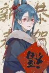 1girl blue_hair blue_nails china_dress chinese_clothes chinese_text closed_mouth dao_fu double_bun dress feixuxu flower from_side fur hair_between_eyes highres holding hongmao_and_lantu lantu looking_at_viewer red_eyes red_flower ribbon solo upper_body