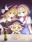 3girls :d alice_margatroid bangs black_headwear black_vest blonde_hair blue_eyes blush bottle braid cake candle capelet collared_shirt commentary_request cup drinking_glass food frilled_hairband frills green_eyes grin hair_ribbon hairband hand_on_another's_shoulder hat heebee highres if_they_mated ips_cells jewelry kirisame_marisa lolita_hairband long_hair long_sleeves multiple_girls plate ribbon ring shirt short_hair single_braid smile standing table touhou tress_ribbon vest waist_bow wedding_band white_capelet white_ribbon white_shirt window wine_bottle wine_glass wing_collar witch_hat yellow_eyes