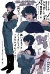 2boys blue_eyes blue_hair blue_sweater collared_shirt cup drinking drinking_straw_in_mouth from_side gundam hair_behind_ear highres holding holding_cup kamille_bidan kisharin looking_at_viewer male_focus multiple_boys off_shoulder pilot_suit pov punching quattro_vageena shirt speech_bubble sunglasses sweat sweater translation_request white_shirt zeta_gundam