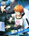 aoi_kyosuke character_name idolmaster idolmaster_side-m orange_hair red_eyes shirt short_hair smile