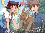 2boys :d all_fours ash_ketchum bangs blue_jacket brown_eyes brown_hair brown_pants clouds collared_shirt commentary_request day eevee gary_oak headpat jacket male_focus multiple_boys open_mouth outdoors pants pikachu pokemon pokemon_(anime) pokemon_(creature) pokemon_swsh_(anime) shirt short_hair shorts sitting sky sleeveless sleeveless_jacket smile spiky_hair t-shirt teeth tongue translation_request upper_teeth white_shirt xichii