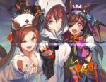 4girls aiming_at_viewer alternate_costume animal_ear_headwear animal_ears bangs bat_wings black_hair blue_eyes blue_flower blue_rose blush bow brown_hair chain claw_pose cloak collared_shirt commentary_request fang flower flower-shaped_pupils flying_sweatdrops frilled_hairband frills gangsta_hold glasses gun hair_over_one_eye hairband handgun hat holding holding_gun holding_syringe holding_weapon hood hood_up horse_ears horse_girl horse_tail kabocha_(monkey4) large_bow long_hair looking_at_viewer make_up_in_halloween!_(umamusume) medical_scrubs mihono_bourbon_(umamusume) mini_hat mini_top_hat multiple_girls nurse_cap official_alternate_costume one_eye_closed open_mouth orange_nails outstretched_arm pistol ponytail puffy_short_sleeves puffy_sleeves rice_shower_(umamusume) rose sakura_bakushin_o_(umamusume) shirt short_sleeves skin_fang sweatdrop symbol-shaped_pupils syringe tail teeth top_hat umamusume v-shaped_eyebrows violet_eyes weapon white_shirt wings witch_hat zenno_rob_roy_(umamusume)