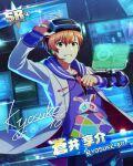 aoi_kyosuke character_name idolmaster idolmaster_side-m jacket orange_hair red_eyes short_hair smile