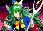 1girl bangs blue_capelet blue_headwear bow bowtie capelet closed_mouth eyebrows_visible_through_hair gradient gradient_background green_eyes green_hair holding holding_staff long_hair long_sleeves looking_at_viewer mima_(touhou) pink_background pointy_hat qqqrinkappp smile solo staff sun_print touhou touhou_(pc-98) traditional_media upper_body v-shaped_eyebrows yellow_bow yellow_neckwear