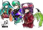 1boy 2girls absurdres aqua_hair armor bangs blue_eyes brother_and_sister character_name closed_mouth cropped_torso dragon_wings eirika_(fire_emblem) ephraim_(fire_emblem) fire_emblem fire_emblem:_the_sacred_stones fire_emblem_8 green_hair highres holding holding_sword holding_weapon intelligent_systems long_hair multiple_girls myrrh_(fire_emblem) nintendo purple_hair rx_hts siblings simple_background sketch super_smash_bros. sword twintails upper_body violet_eyes weapon white_background wings